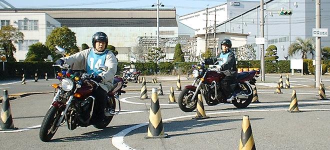 二輪車専用コース