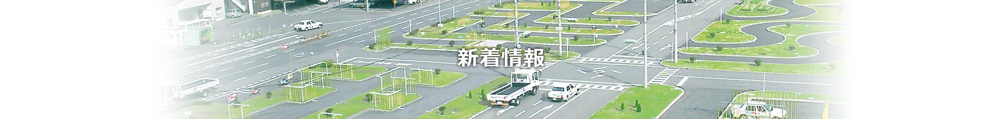 朝活 プチ情報Vol.28